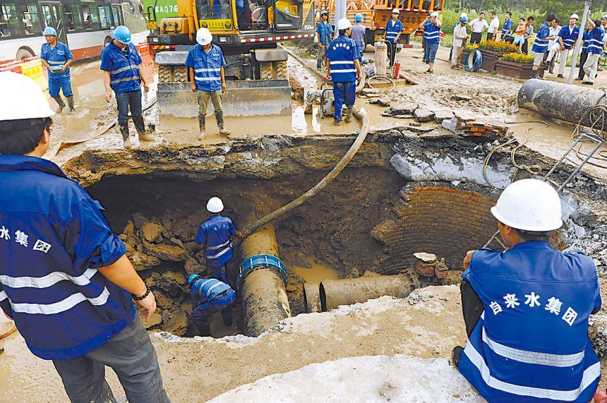 北京自来水集团.jpg